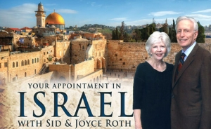 Israel with Sid and Joyce Roth